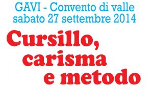 logo_carisma